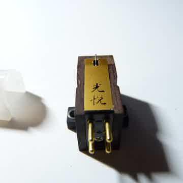 Rosewood Platinum cartridge MC