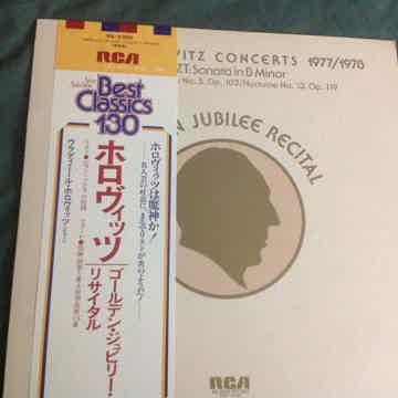 Vladimir Horowitz RCA Japan LP OBI  Concerts 1977/1978