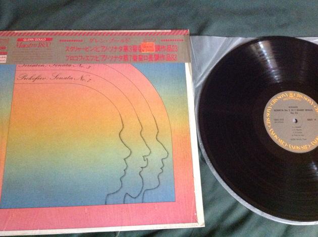 Vladimir Horowitz Glenn Gould
