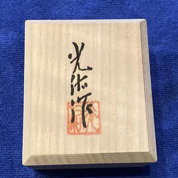 Etsuro Urushi Tsugaru