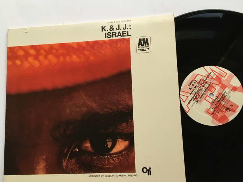 K&JJ Israel  Lp record jazz A&M SP-9-3008