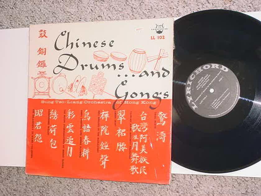 Chinese Drums and songs - lp record Sung Tso Liang  orchestra of Hong Kong