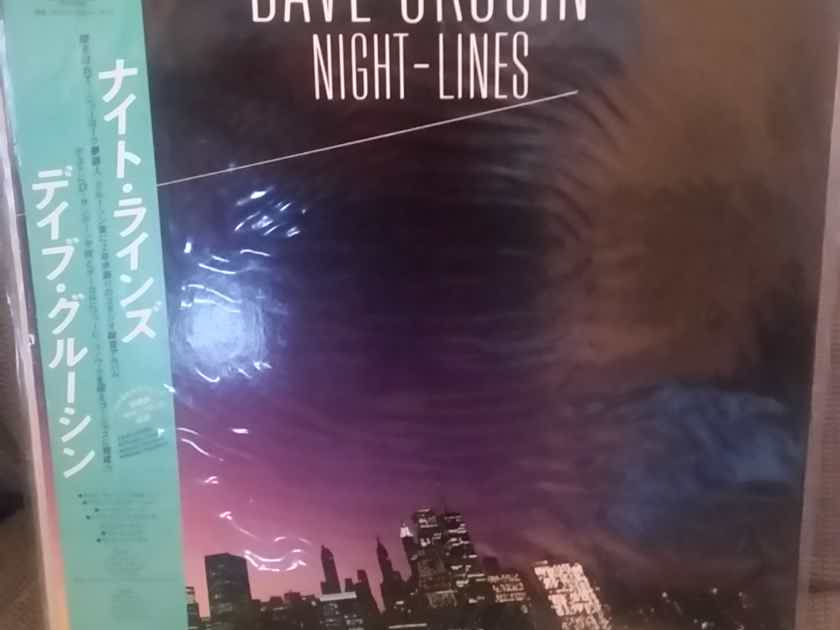 Dave Grusin Night Lines Lp Japan Nm Jazz Audiogon