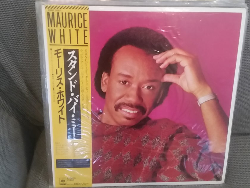 Maurice White (Earth, Wind & Fire) - Maurice White LP Japan NM OOP RARE
