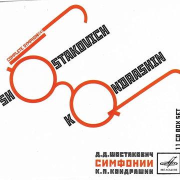 Shostakovich 15 Symphonies Kondrashin Melodiya