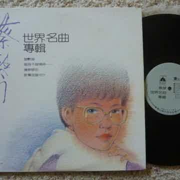 蔡琴  Tsai Chin 世界名曲  Excellent