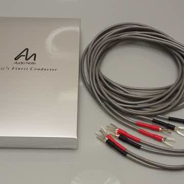 Audio Note AN-SPx 31 strand speaker cable
